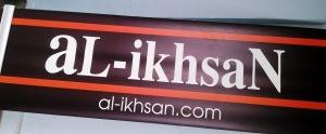 jualan murah al-ikhsan (1)